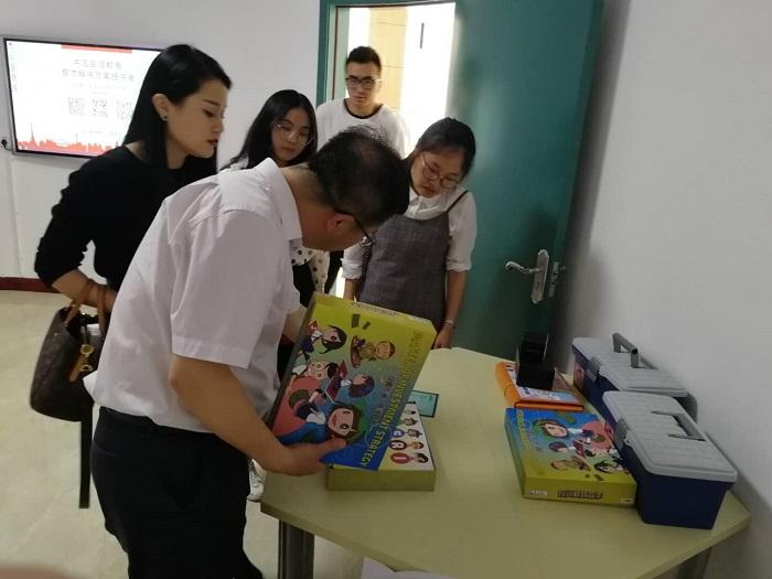 乔志宏教授参观生涯体验式.jpg