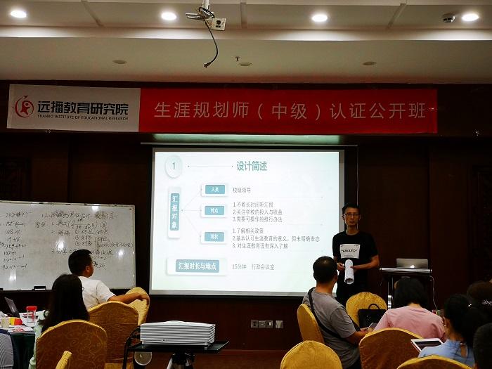 团队展示3.jpg