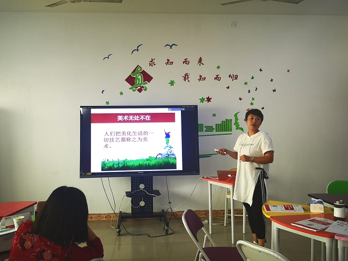 课程展示2 (2).jpg